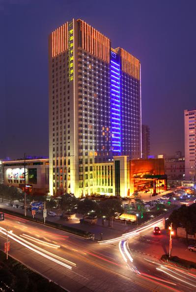 临海双鸽•和平国际酒店