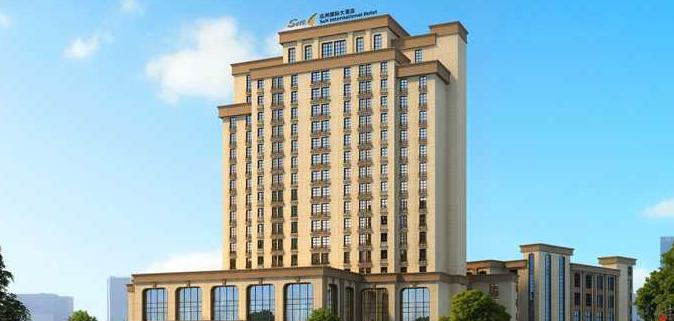 临海远洲国际大酒店