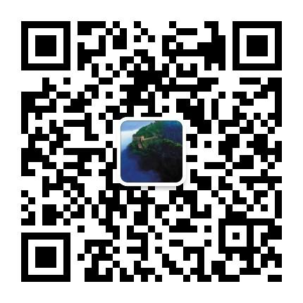 临海市东湖景观亮化设计开标结果公示
