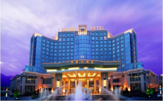 新华侨大酒店