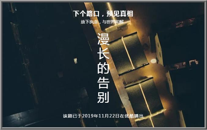 台州府城丨从影视剧里走出的古城丨看剧参与精彩活动!