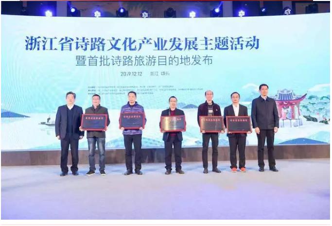 跟着诗歌去旅行|台州府城成为首条黄金旅游线路目的地之一